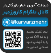 https://telegram.me/karvarzmehr
